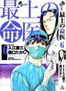 06-cover